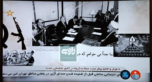 جزئیات علت آژیر قرمز در تهران و برگشت هواپیمای استانبول به ایران ( عکس )