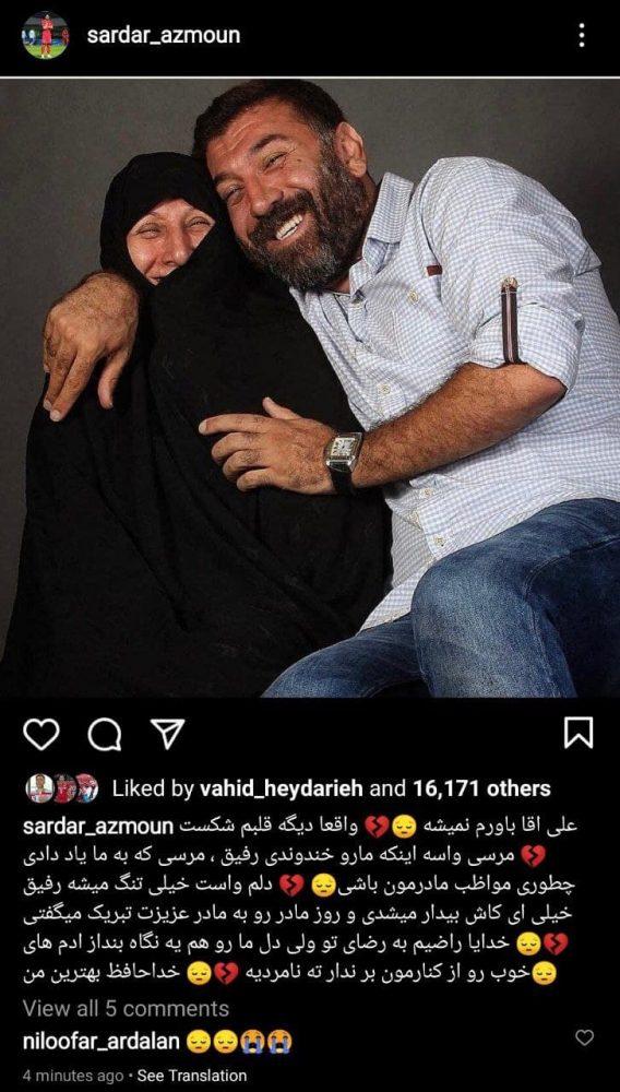 واکنش فوتبالیست ها به درگذشت علی انصاریان ( عکس )