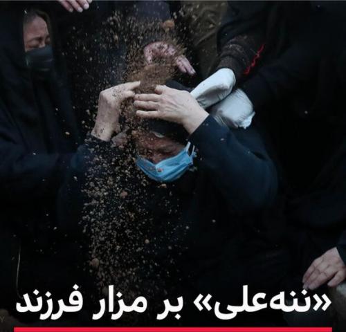 فیلم علی کریمی و دایی و مردم در تشییع علی انصاریان ( عکس )