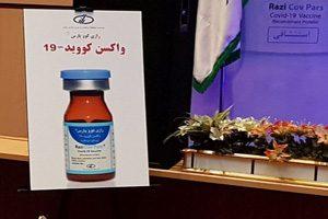 شروع تست انسانی دومین واکسن کرونای ایرانی به نام کوو پارس ( عکس )