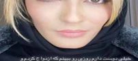 استوری تهدید آمیز الهه منصوریان قهرمان ووشوی جهان برای شوهرش