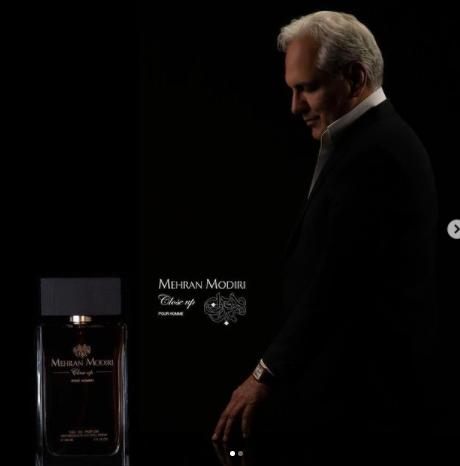 مهران مدیری از برند عطر زنانه و مردانه خود رونمایی کرد ( عکس )