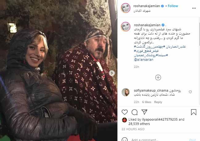 آخرین عکس بازیگری علی انصاریان در کنار خانم بازیگر