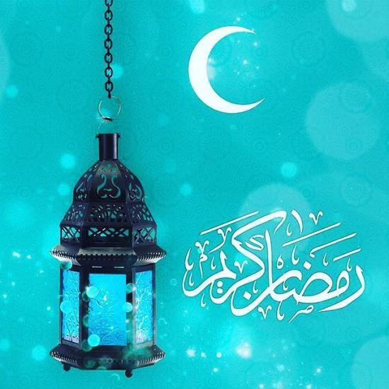 عکس پروفایل ماه رمضان 1400 + متن زیبا مخصوص ماه رمضان 1400