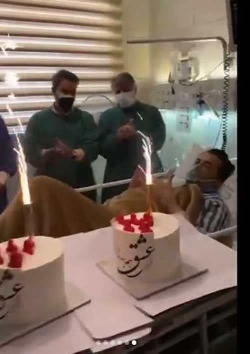جشن جنجالی بهبودی حسام نواب صفوی از کرونا در بیمارستان ( عکس )