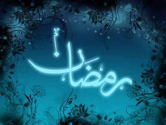 عکس نوشته های زیبا و جذاب برای پروفایل ویژه ماه مبارک رمضان + متن