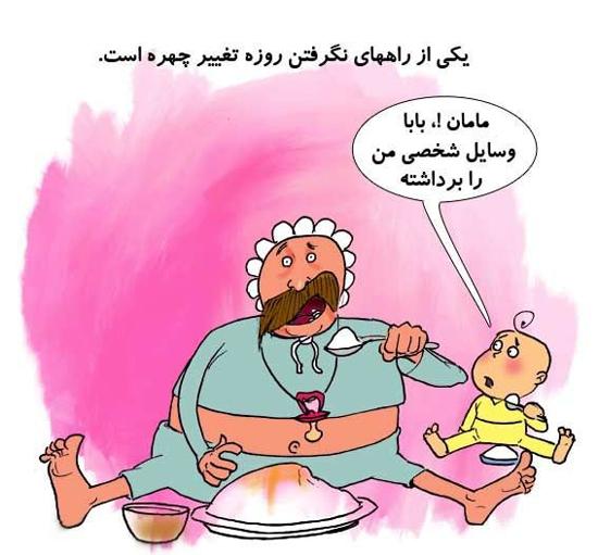 عکس نوشته های خنده دار و طنز مخصوص ماه رمضان