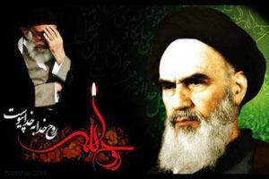 رحلت جانسوز امام خمینی، اشعار زیبا درباره رحلت امام خمینی