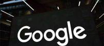افتتاح اولین فروشگاه فیزیکی گوگل با 11000 کارمند