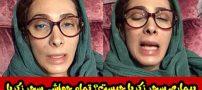 بیماری عجیب سحر زکریا + عکس و بیوگرافی سحر زکریا