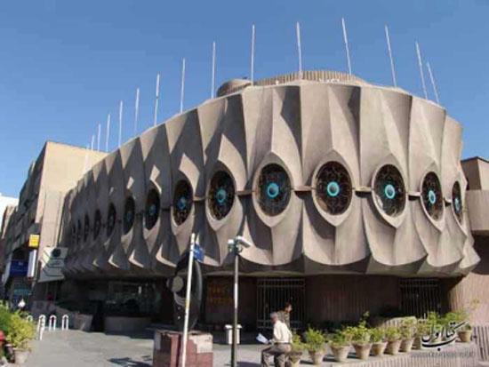 با موزه پول تهران بیشتر آشنا شوید + عکس