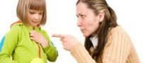 کلماتی که هیچوقت نباید به فرزندت بگی!