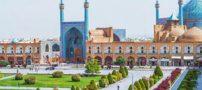 عکس های دیدنی و جذاب از شهر زیبای اصفهان