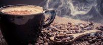 اگر معتاد قهوه هستید این مطلب را بخوانید!