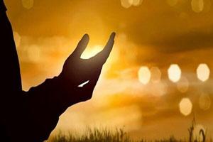متن دعای امام مهدی (ع) + فواید دعای فرج