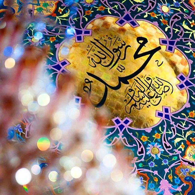 عکس و متن های رحلت پیامبر اکرم حضرت محمد «ص»