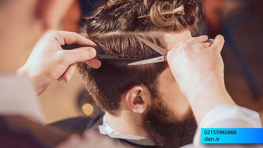 هزینه آموزش آرایشگری مردانه در بهترین آموزشگاه تهران چقدر است؟
