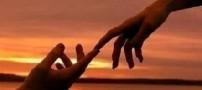 رها شدن از وابستگی در روابط اشتباه