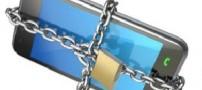 چگونگی امنیت موبایل بانک