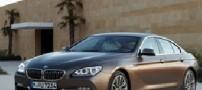 معرفی خودرو ب ام و سری 6 جدید