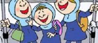 طنز جالب اسم دخترهای ایرانی