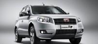 معرفی خودرو جیلی امگرند X7
