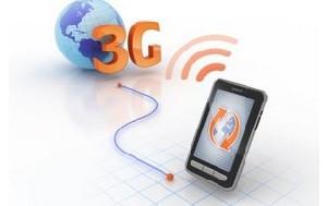فناوری 3G چیست؟