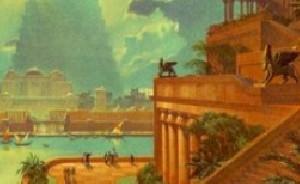 بین النهرین و بابل
