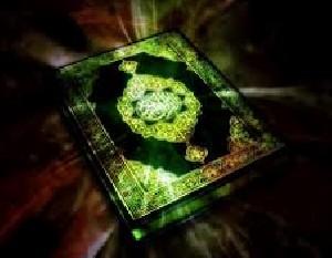 فضیلت روز عید غدیر