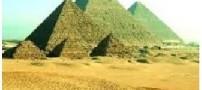 مطالب جالب درباره ی فراعنه مصر