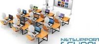 نرمافزارهای مدیریت کلاسهای آموزشی
