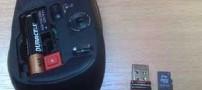 چگونگی اتصال یک ماوس بی سیم