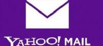 اپلیکیشن Mail ویندوز 8