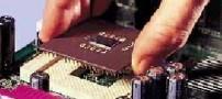 پردازنده (CPU) چیست؟