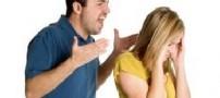 پرخاشگری همسرتان صحبت کرده اید؟