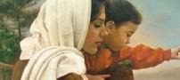 """داستان مادر عید بود ؛ اصلا"""" خود ؛ خود بهـار بود"""