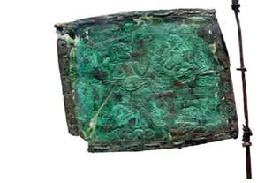 قدیمی ترین درفش فلزی جهان