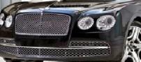 نیرومندترین  خودروی  لوکس  انگلیسی چیست؟
