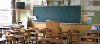 کلاس اولیها چگونه هستند؟