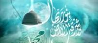 امام سجاد ( ع ) در دمشق بوده است