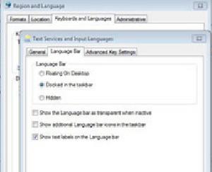 نوار انتخاب زبان (Language Bar)