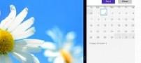 فعال کردن Snap بر روی صفحه نمایش
