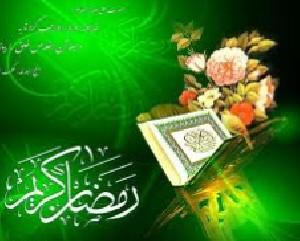 در روایتی از امام هشتم علیهالسلام