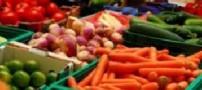 سبزیجات با برگهای بزرگ