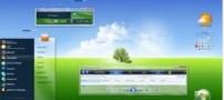 سایت های اینترنتی و ماشین حساب ویندوز