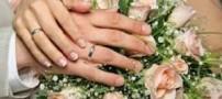 دیگر علوم و رابطه ی آن با ازدواج