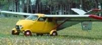 نخستین خودروی پرنده