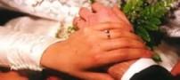 معیارهای یک ازدواج موفق چیست ؟