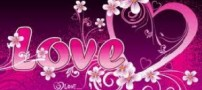 وصیت نامه ی عشق را خوانده ای؟