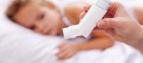 خطر آسم در کودکان این چنین است